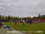 交歓会_20011123_開会式.jpg